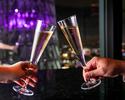 Sky Dinner 【Champagne & Wine Free Flow 90min】