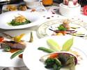 【記念日にぴったり ホールケーキ含む洋食コース】お祝いプラン Soreil〈太陽〉