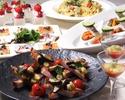 【季節を感じる洋食大皿料理8品+飲み放題】夏の宴会プラン Platinum-プラチナ-
