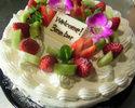 3MM BAR 日~木価格5500→4980円 3h合コンコース  ホールケーキ付お料理8品+3H飲放題&シャンパンタワー付き