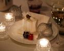 White Day Special Dinner