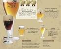 Free_drink_5%e7%a8%ae