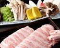 極 弐 豆乳黒胡麻味噌鍋コース(赤鶏もも肉)