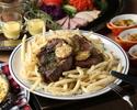 ボリューム前菜とお肉盛りコース 飲み放題プラン☆4,800円