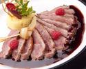 【銀座/記念日】金目鯛,メインディッシュ山形牛イチボ肉のローストなど全7品 マリーナコース