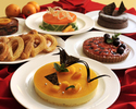 【Saturday, Sunday and Public Holiday】 Weekend Ranch & Suites Buffet Infant (3 years old ~ under elementary school student)