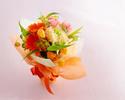 ★土日祝【オプション】季節の花束¥3,000(税抜)