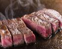 鉄板焼き ステーキコース<黒毛和牛コース 銀杏>