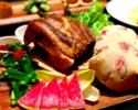 【2時間飲み放題付き】湘南ポークの塩釜焼きシェアパーティーコース