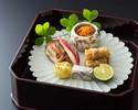 "Lunch Kaiseki ""Fugetsu"""