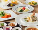 【Weekday Limited】 Hoshigaoka Original Course