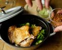 スパークリング付き! 旬野菜やお肉など素材を丸ごと楽しむ全6皿シェアコース