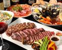 Premium Dinner Corse(プレミアム)<直火焼きステーキ3種類300g入り> 7品 6,000円