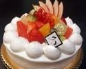 フルーツデコレーションケーキ12cm