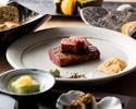 鉄板焼ディナー「結」前菜とフォアグラ、車海老又はホタテが選べる メインは特選黒毛和牛の全8品