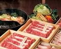 【黒毛和牛】食べ放題コース 4280円