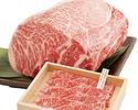 【霜降り黒毛和牛】食べ放題コース 5480円