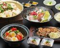 【夜コース】和菜コース(全7品)+フリードリンク1,500円