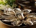 牡蠣と穴子のコース