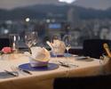 正月ディナー「 エトワール 2020」