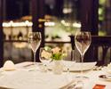 Dinner Course <Condesa>