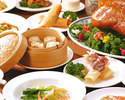 Order Lunch Buffet Madame China 7 ~ 12 years (Weekday)