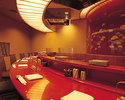 天ぷらコース 竹