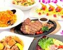 【ご宴会/Party★】グリルコース全10品4000円 / ローストビーフ,特製グリル,魚介料理…etc