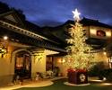 12月22日~25日限定 ☆クリスマス特別ディナー☆