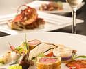【ソムリエセレクト】】厳選したワインと料理のマリアージュ!人気の野菜ワゴンなど至極のフルコース全8品