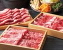 【霜降り黒毛和牛】食べ放題コース 5880円(税抜)