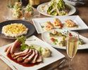 【飲み放題2H/オーシャンコース】ハーブ三元豚のローストや柚子香るソーセージも♪宴会・合コン・女子会に♪