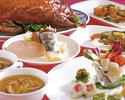 Saturdays-and-Sundays public holidays limited order dinner buffet