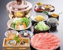 お昼のしゃぶしゃぶ定食 上(120g)