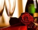 Valentine_%28%e3%83%81%e3%83%a7%e3%82%b3%e3%83%ac%e3%83%bc%e3%83%88%e3%83%90%e3%83%96%e3%83%ab%e3%82%ba%29