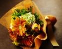 ★お食事のオーダーと一緒にご注文ください★    【 ブーケスタイル花束 】