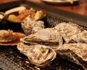 毎日やってます焼き牡蠣食べ放題(2日前の予約)