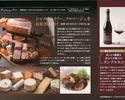 🍸アッシュバー🍸 牛肉の赤ワイン煮込み