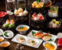[Special offer for Online Booking] Chinese Afternoon Tea