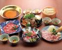 うどんすきのお鍋コース5500円