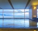 日本料理 ワンディプランA ランチ+入浴