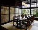 日本料理 アニバーサリー個室プラン9000