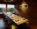 日本料理 ご法事プラン6000