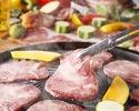 肉山BBQプラン(食べ放題メニュー&飲み放題付き)