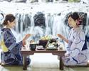【女性】清流と浴衣散策ぷらん(清流会席)