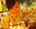 デコレーションケーキ【プレミアム】