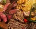 【肉尽くしコース】熟成肉グリル4種&ボリューム満点の料理数々★2時間飲放