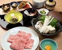"""""""Wagyu Beef Sukiyaki Meeting Seat"""""""