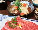 【ランチタイム限定】肉質日本一!! 鳥取和牛会席膳 《すき焼き》