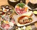 【新年会&歓送迎会にも】和食コース ※2h飲み放題付・4名様〜